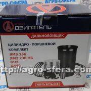 Поршнекомплект-А-41,-А-01М-4К-Моторист-(4)