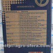ТКР-6-03.10-БЗА-(115)