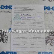 ТКР-6-03.10-БЗА-(116)
